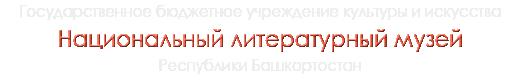 rus-logo