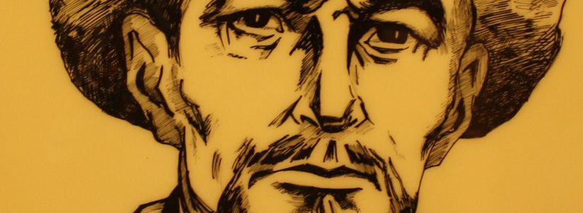 Выставка, посвященная жизни и творчеству Мифтахетдина Акмуллы