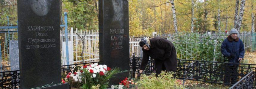 Состоялось возложение цветов к могиле Мустая Карима