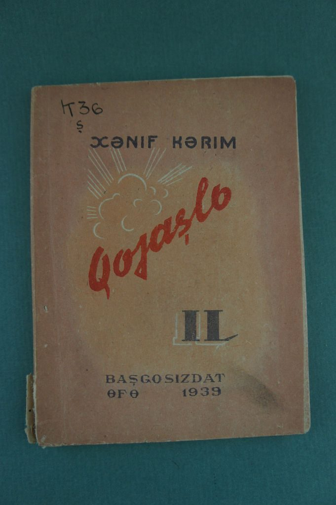 Книга поэта Ханифа Карима «Ҡояшлы ил» на башкирском языке (латинская графика). Издан в Уфе в 1939 году.