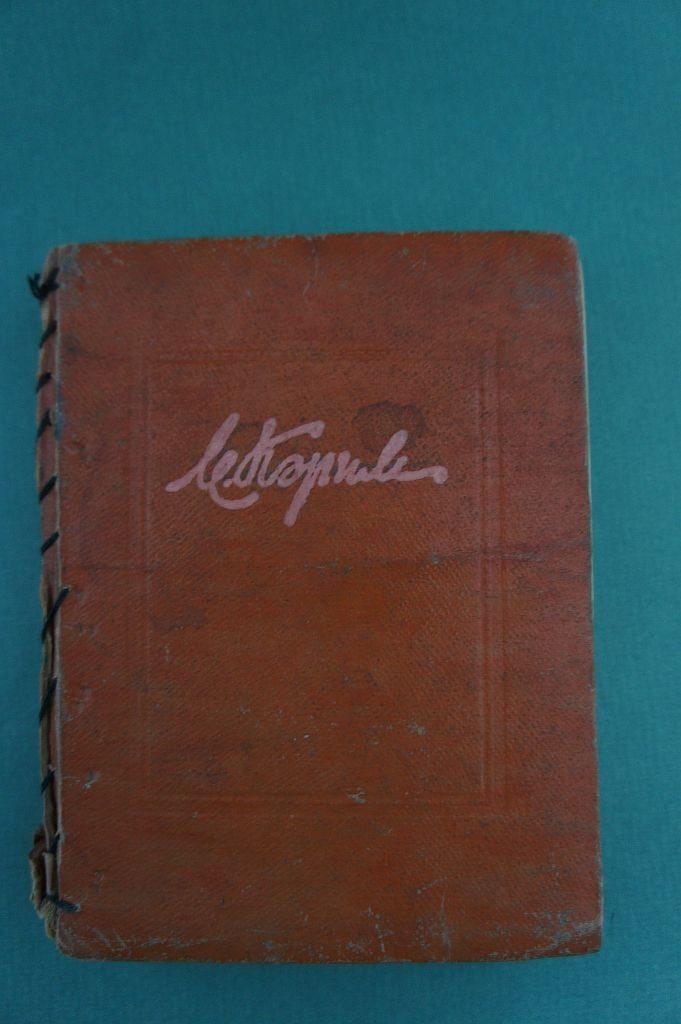 Книга Мустая Карима «Шиғырҙар һәм поэмалар» на башкирском языке. Уфа, 1948. На первой странице имеется автограф Мустая Карима.