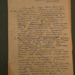Статья – рукопись А.Вали «Выдающийся советский публицист» (О Борисе Полевом в 3 – частях). Написано синими чернилами.