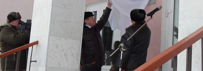 26 января 2017 года лицею № 1  села Мишкино было присвоено имя народного писателя РБ, драматурга Флорида Булякова