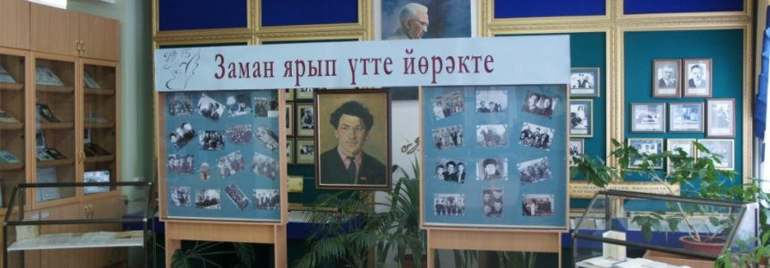Национальный литературный музей РБ организовал выставку на вечере памяти Рами Гарипова в Национальной библиотеке им. А.-З. Валиди РБ