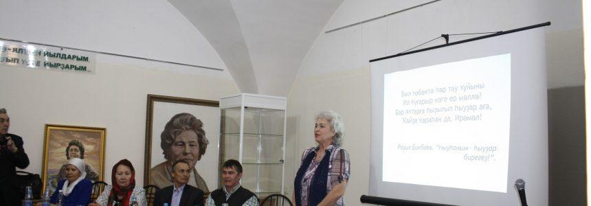 В Мемориальном дом-музее Мажита Гафури состоялось мероприятие «Вода – источник жизни», посвящённое Году экологии в РБ и РФ