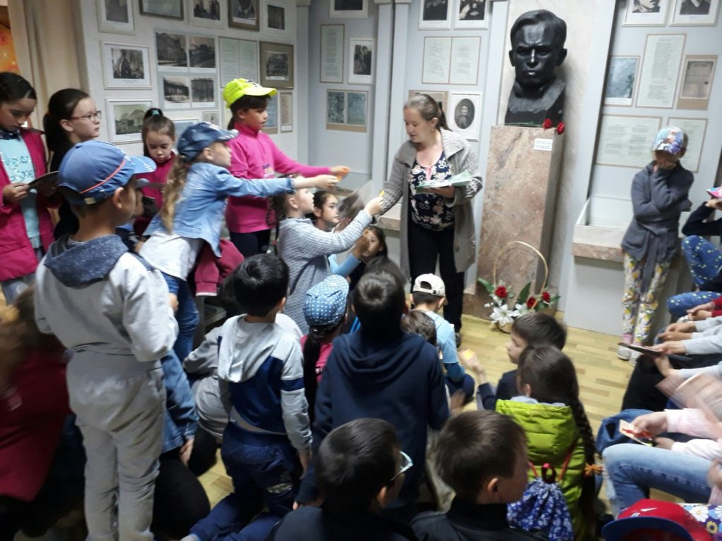 Музей Ш.Бабича