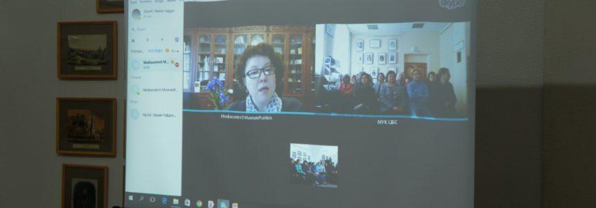В Мемориальном доме-музее Мажита Гафури — филиале НЛМ РБ была проведена онлайн-лекция к Пушкинскому дню России