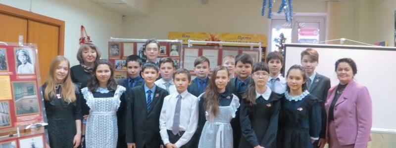 В модельной библиотеке № 26 г. Уфы состоялась презентация библиографического дайджеста к 110-летию Габдуллы Амантая