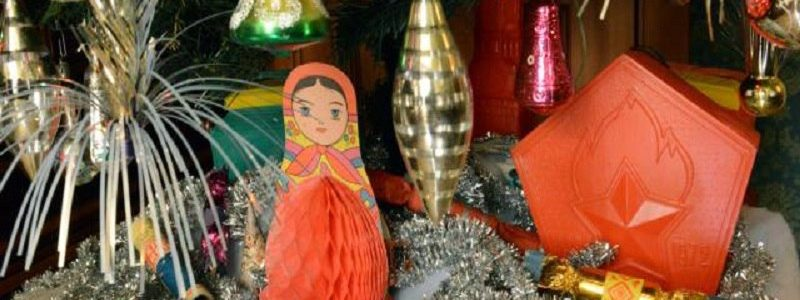 Мемориальный дом-музей Мажита Гафури объявляет предновогоднюю акцию «Ретро-игрушка»