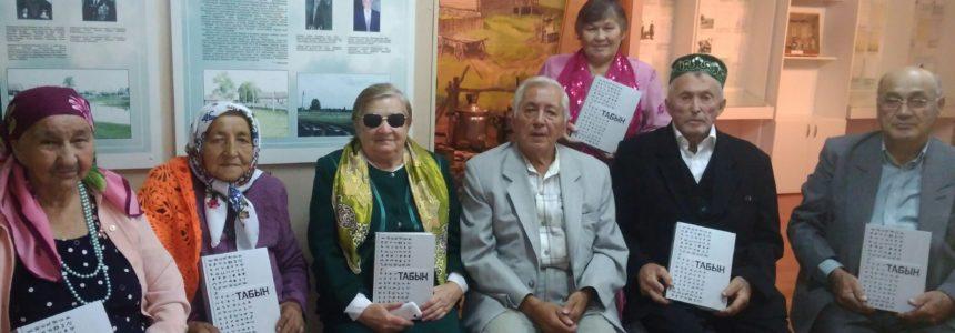 29 августа в музее М. Уметбаева был организован литературно — поэтический вечер «Литературное наследие», посвященный 177- летию М. Уметбаева
