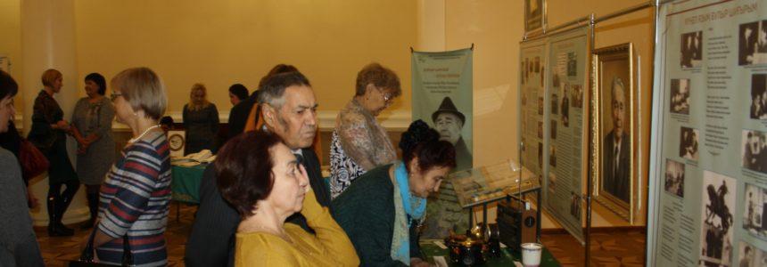 В рамках вечера памяти Якуба Кулмыя НЛМ РБ организовал в БГФ им. Х.Ахметова выставку