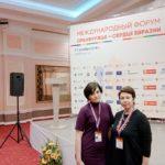 Заместитель директора НЛМ РБ Илюза Шаяхметова приняла участие в работе Международного форума «Оренбуржье – сердце Евразии»