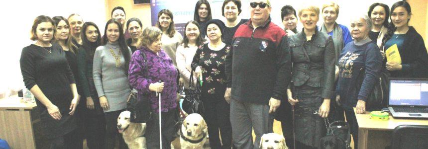 Заведующий Мемориальным домом-музеем Мажита Гафури Булякова Г.М. приняла участие в презентации проекта «Мы рады собакам-поводырям».
