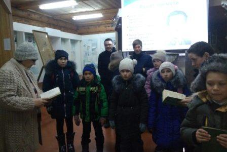 В музее Мухаметсалима Уметбаева был организован творческий вечер «Литературные очерки», посвященный 110-летию  со дня рождения Рашита Нигмати