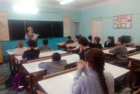 15 февраля в МОБУ СОШ с. Ассы с учениками 5-го класса был проведен Урок мужества «Афганская война. Причины и последствия».