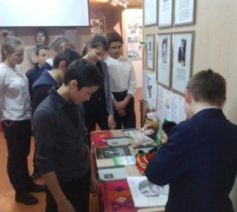 18 марта 2019 года в музее М. Уметбаева — филиале НЛМ РБ открылась выставка «Цвети, мой Башкортостан!»