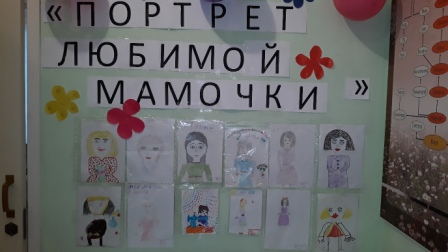В музее А. Мубарякова – филиале НЛМ РБ открылась выставка детских рисунков « Портрет любимой мамочки»