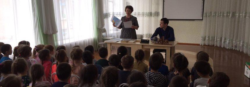 Сотрудники НЛМ РБ провели образовательное мероприятие в МАДОУ Детский сад № 239 г. Уфы.
