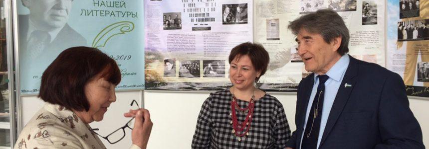 Выставка НЛМ РБ «Гордость нашей литературы» была представлена на торжественных мероприятиях в Екатеринбурге, посвященных 100-летию Республики Башкортостан и 100-летию Мустая Карима.