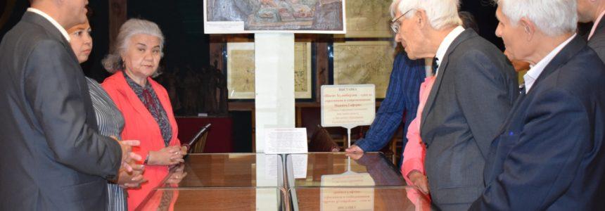 В Доме-музее Ш.Худайбердина состоялось открытие внемузейной выставки «Шагит Худайбердин – один из соратников и современников Мажита Гафури» МДМ Мажита Гафури