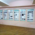 В Национальном молодежном театре РБ им. М.Карима  работает планшетная выставка НЛМ РБ «Вековые параллели»