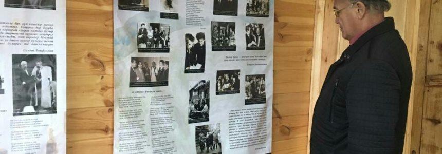 В музее М.Уметбаева начала работу передвижная планшетная выставка НЛМ РБ «Гордость нашей литературы»
