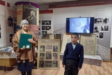 22 ноября в музее А. Мубарякова были проведены урок литературы по теме «Мустай Карим «Радость нашего дома» и кинолекторий «Сестренка»
