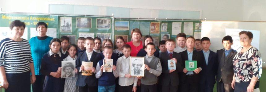 Музей М.Акмуллы организовал и провел День башкирского языка и мероприятие «Жизнь и творчество М. Акмуллы»