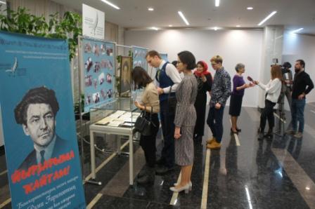 НЛМ РБ организовал в ГКЗ «Башкортостан» передвижную выставку «Йырҙарыма ҡайтам!»