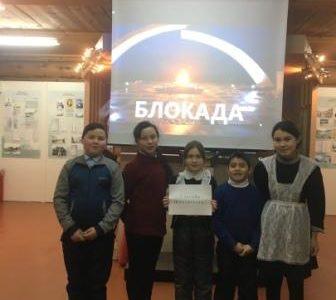 В музее М.Уметбаева был организован показ  фильма «Блокада Ленинграда»