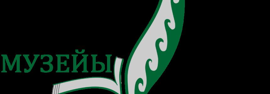 НЛМ РБ представляет виртуальную выставку «Я ухожу на фронт, товарищи!», посвященную башкирским писателям-участникам Великой Отечественной войны 1941-1945 годов