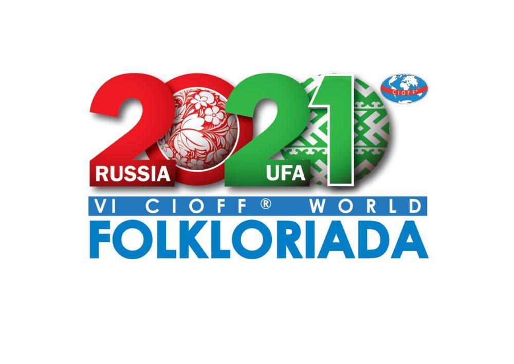 В 2020 году в Республике Башкортостан пройдет VI Всемирная фольклориада