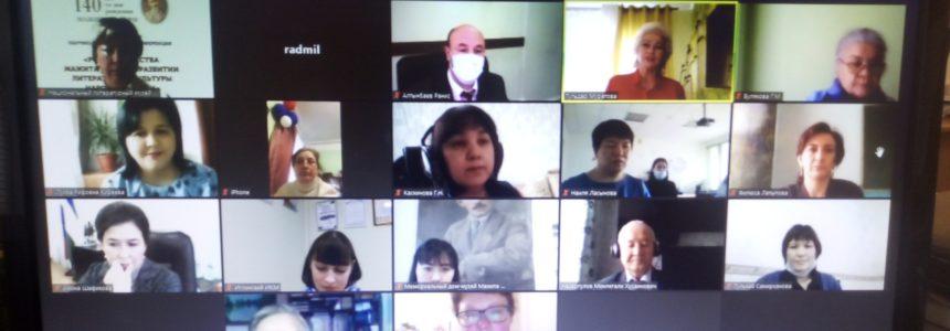 НЛМ РБ провёл в онлайн-формате Всероссийскую научно-практическую конференцию «Роль творчества Мажита Гафури в развитии литературы и культуры народов России»