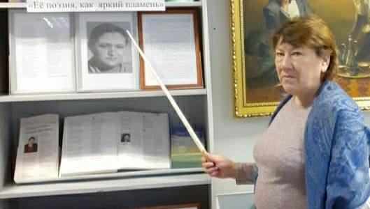 21 января в музее М.Акмуллы — филиале НЛМ РБ открылась выставка «Её поэзия, как яркий пламень»