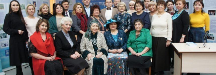 НЛМ РБ провел презентацию новой книги народного поэта Башкортостана Гульфии Юнусовой