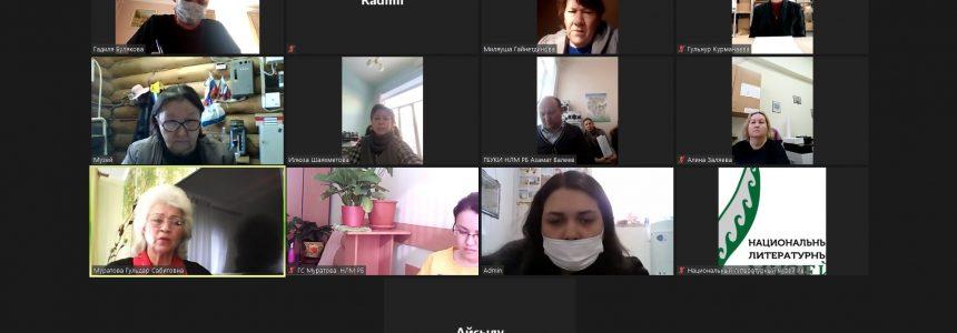 Состоялось совещание НЛМ РБ и его филиалов в онлайн-формате