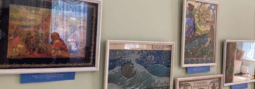 В Мемориальном доме-музее Мажита Гафури – филиале НЛМ РБ открылась новая выставка «Сказки сказывать мы станем…»